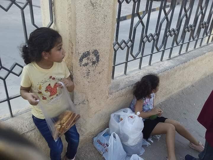 Image result for همس وهيا معتقل