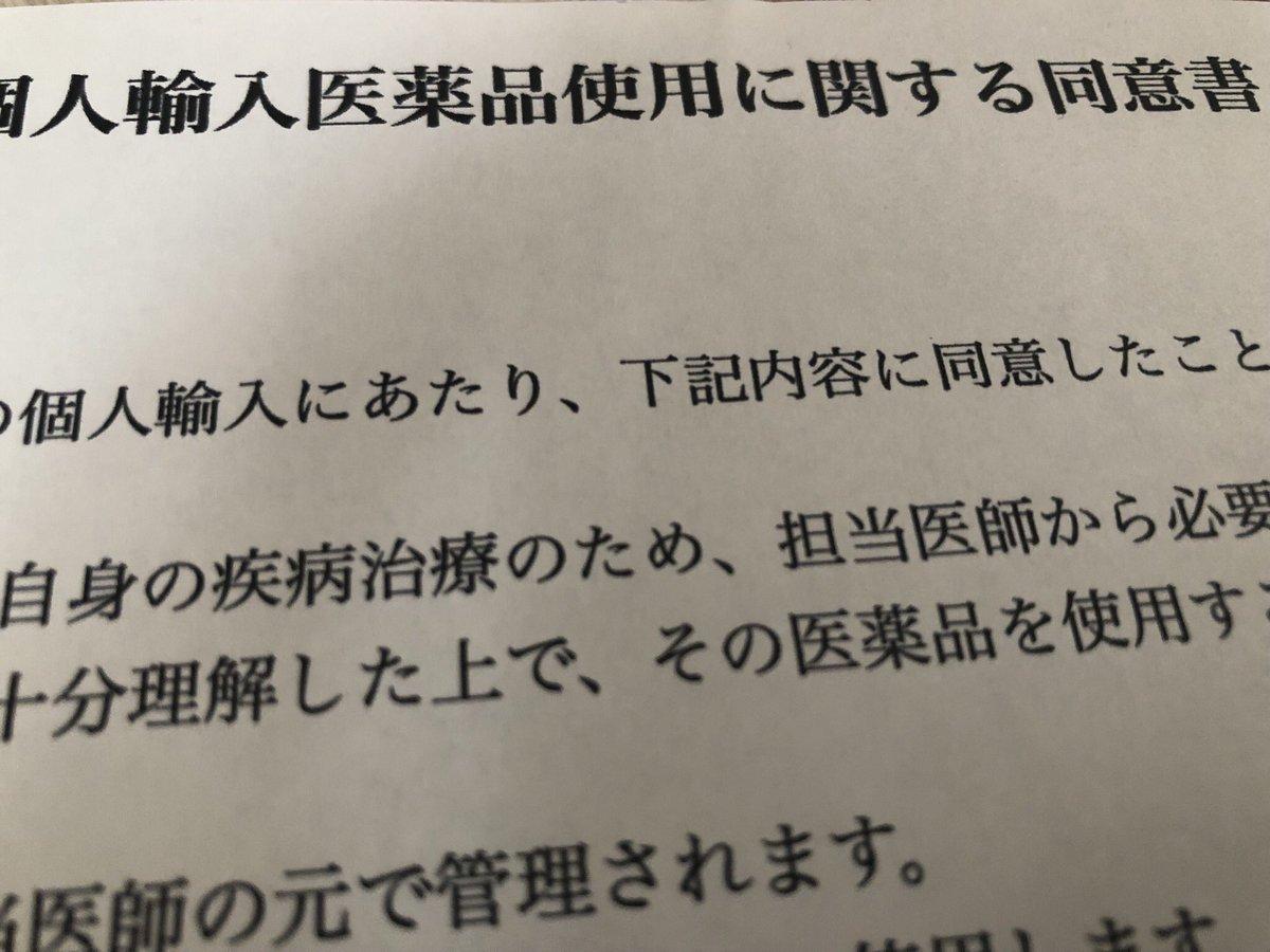 オオサカ 堂 url