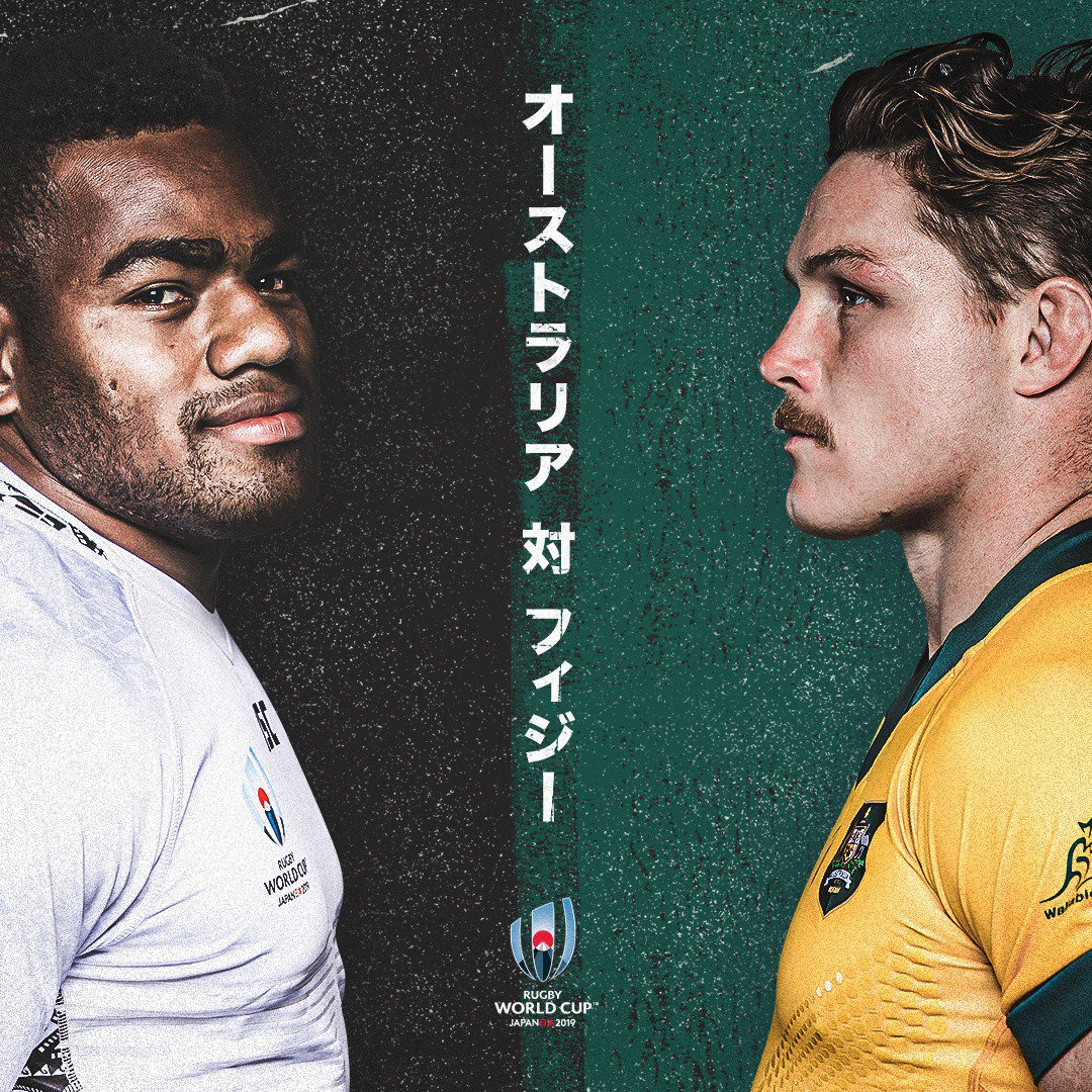 test Twitter Media - It's #SuperSaturday at #RWC2019. Who are you most looking to seeing today? #AUSvFIJ , #FRAvARG or #NZLvRSA   Find out where you can watch live at https://t.co/z0BgdPYBjN https://t.co/cbaNq7Dz3J
