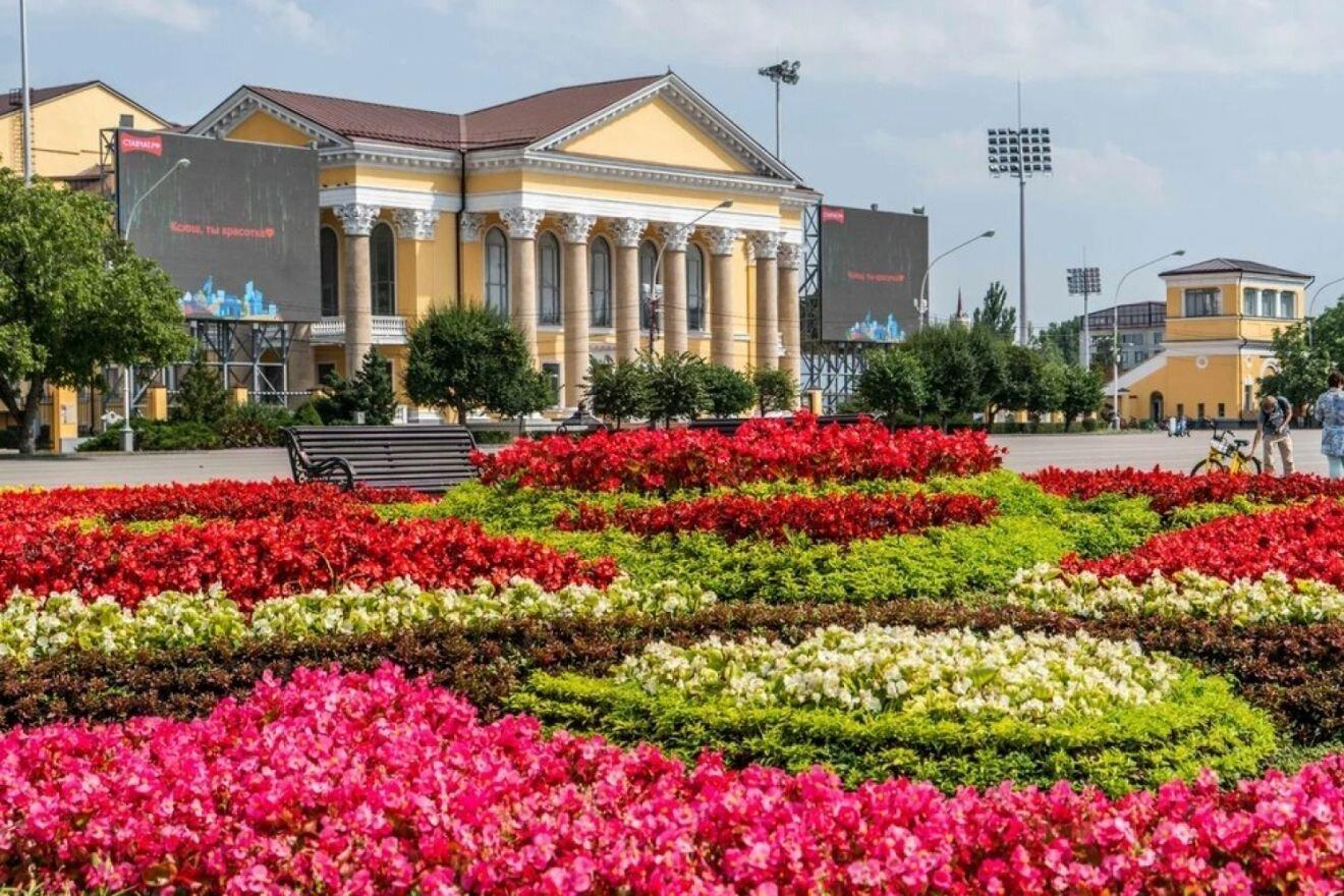 Ставрополь фото города сегодня