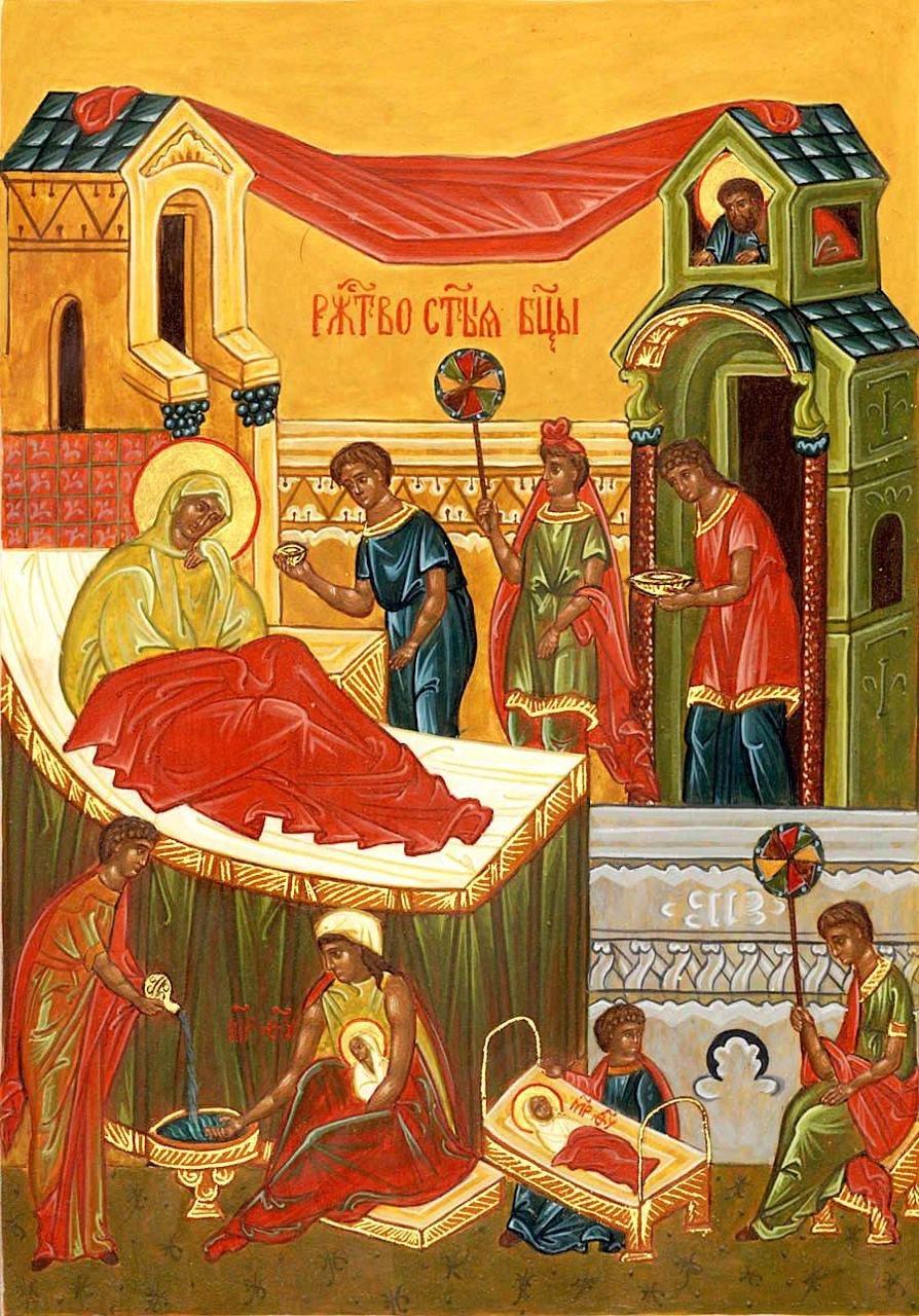 Православные открытки на каждый день на рождество пресвятой богородицы