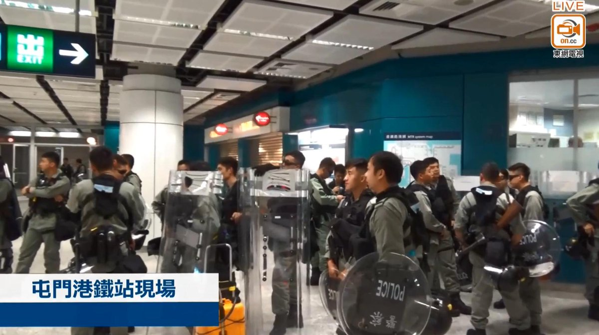 Tuen Mun MTR.  Station will be closing at 1PM but is already filled with #HKPolice.  Today's protest is against Chinese immigrants taking over parks as their personal karaoke stage, taking $ from locals and disturbing peace#HongKong #HongKongProtestshttp://on.cc