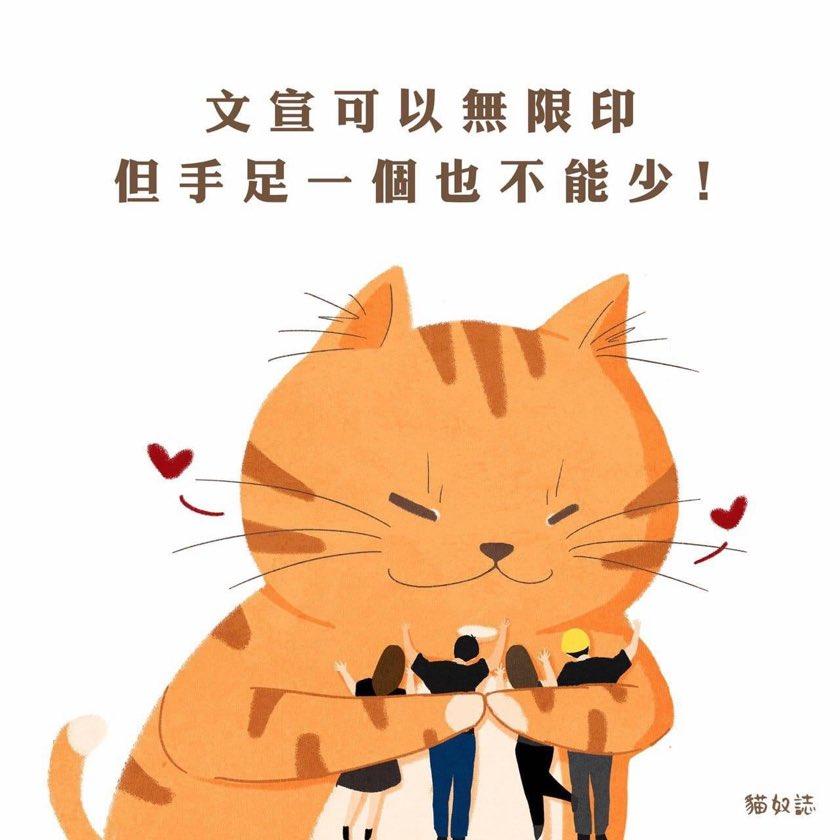 «Les affiches peuvent être imprimées à l'inifini, mais nous ne pouvons pas faire sans chacun d'entre nous». Les pro-Pékin détruisent nos murs de la démocratie aujourd'hui. Laissons-les faire, nous reconstruirons! #LennonWall #HongKong #HongKongProtests