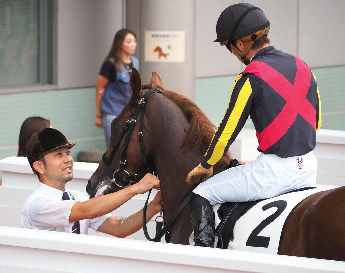 2019.9.21 阪神競馬第3レース、惜敗でも迎える担当さんはいつも通りやさしい笑顔。ドゥーベと川田将雅騎手、音無厩舎の平井助手。