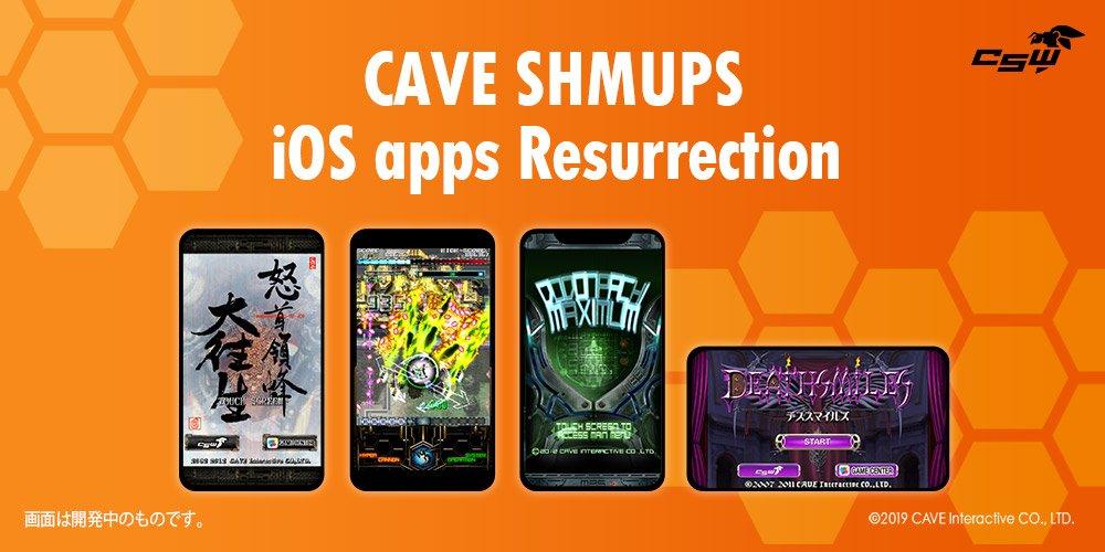 Cave Co Ltd announces free 64-bit updates to their iOS games