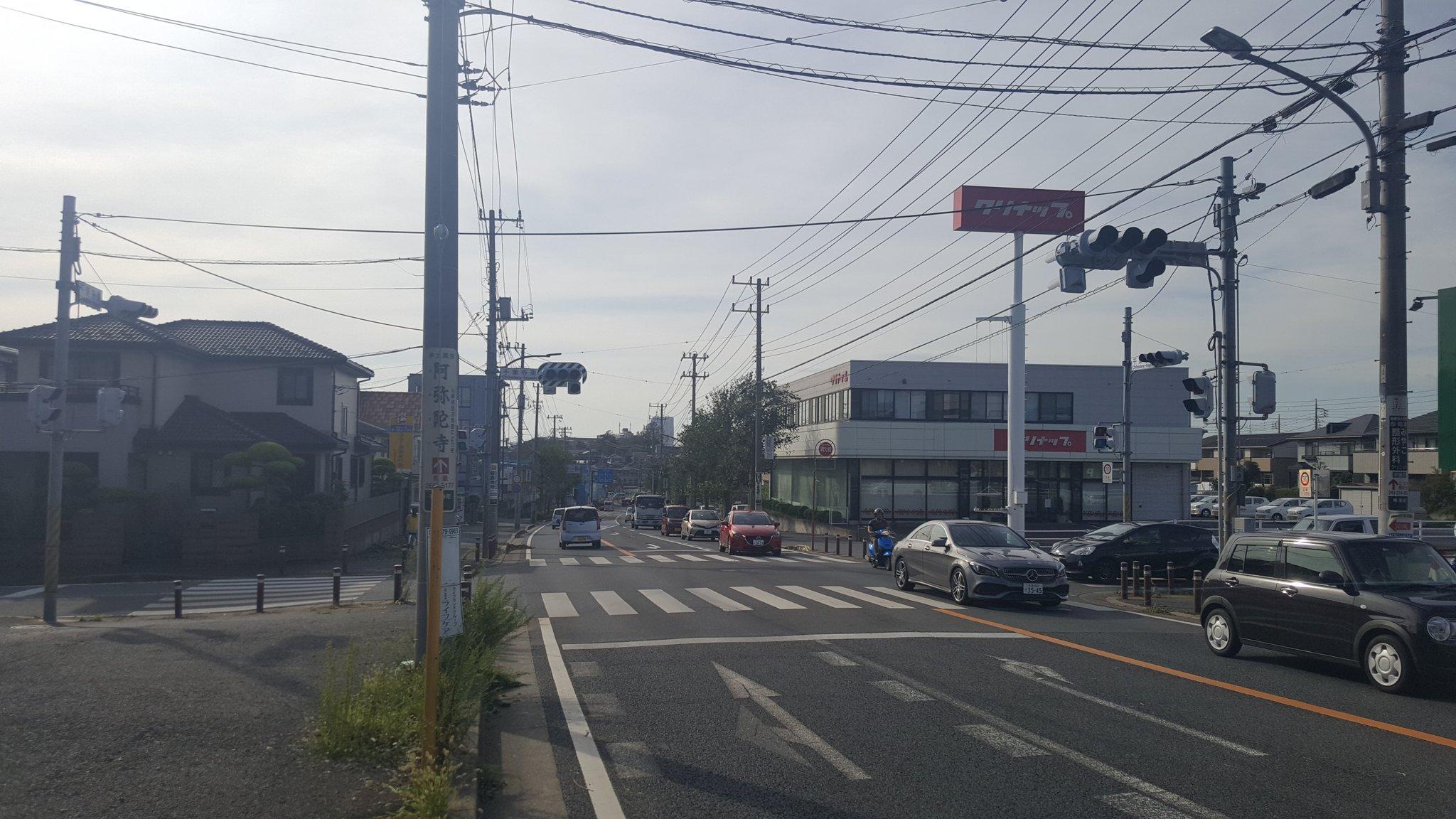 画像,千葉寺周辺の一部の信号、停電しています。皆さん、気をつけて!大網街道も渋滞しています。 https://t.co/pkEFtJ3rY8…