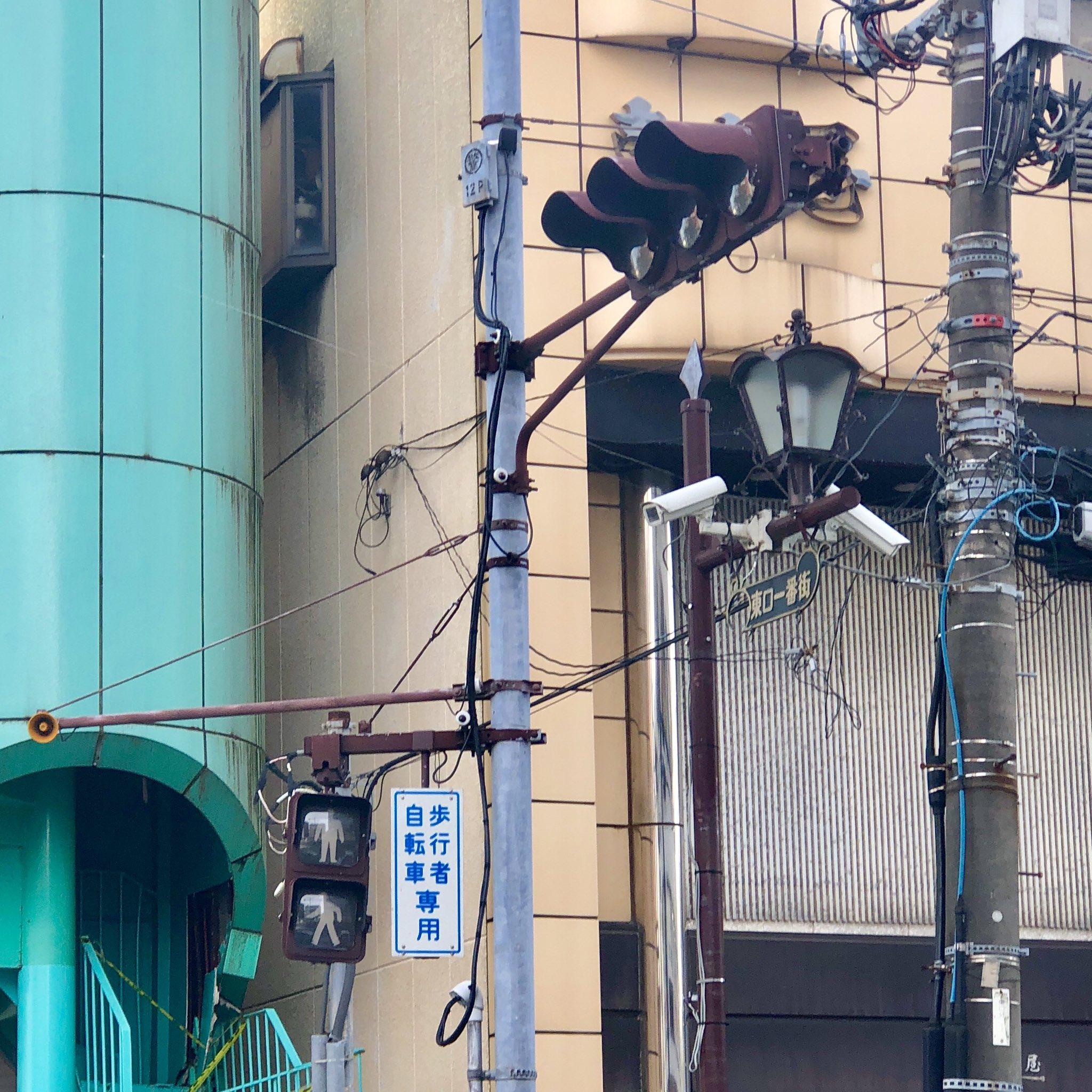画像,#木更津駅 前は停電で、銀行以外の店舗は休業しています。信号も止まっているので怖いです😥#台風15号 https://t.co/WlzYgFV2JU…
