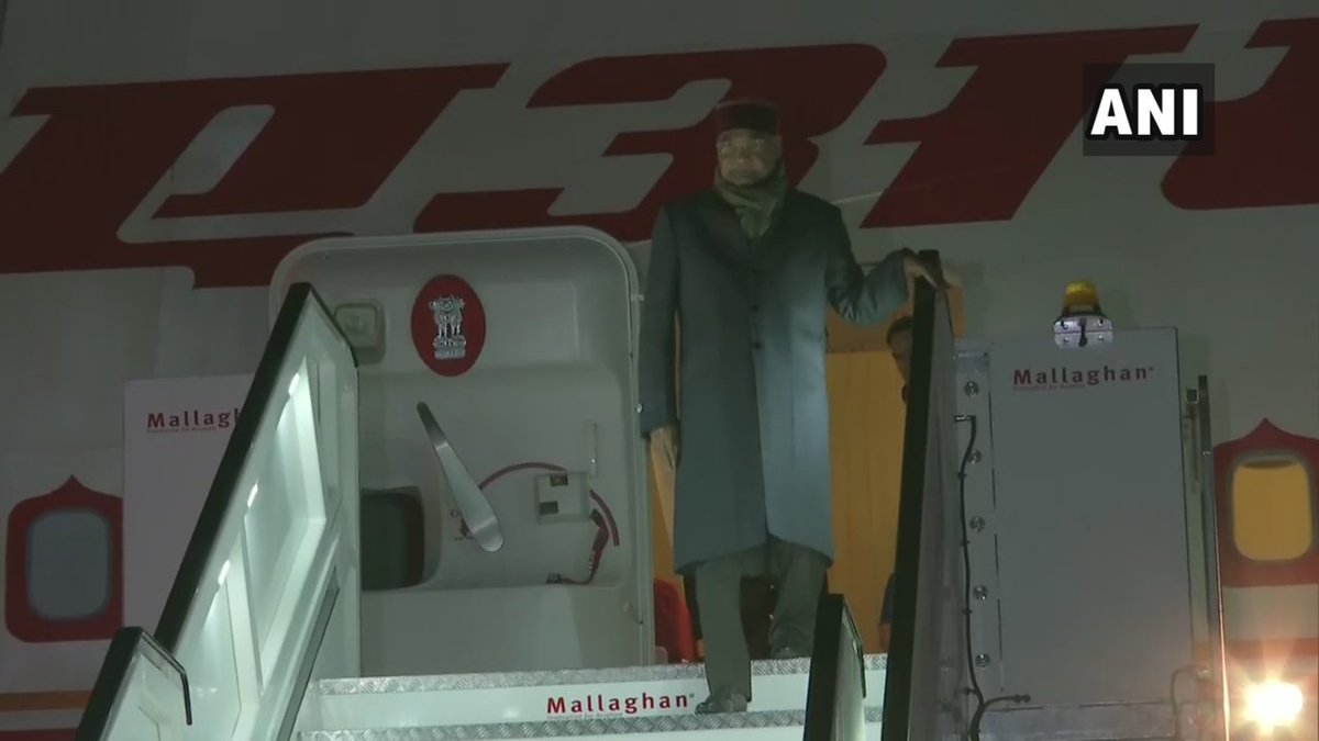 President Ram Nath Kovind arrives in Switzerland after concluding his Iceland visit - Top Tweets Photo