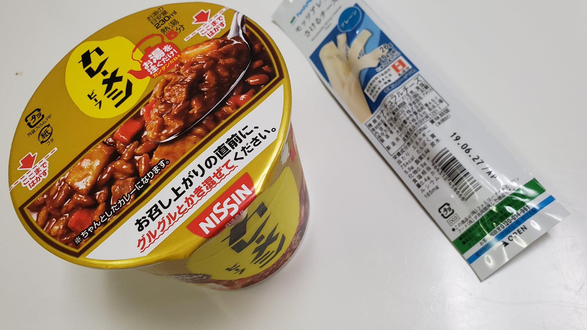 カレーメシとさけるチーズが最強!!ネオジャスティスチーズカレーメシ!!!