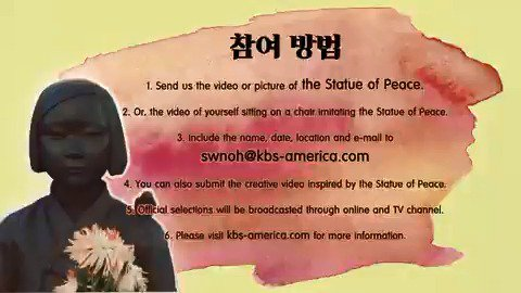 [Share the Statue of Peace] The Statue of Peace symbolises the comfort women enslaved by the Japanese military during World War II. For those who would like to participate, please refer to the details at the video and send a picture/video of the Statue to swnoh@kbs-america.com