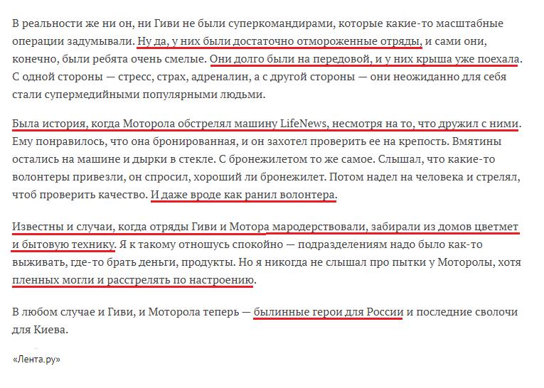 Латвия передала гуманитарную помощь жителям Марьинки и Станицы Луганской - Цензор.НЕТ 5479