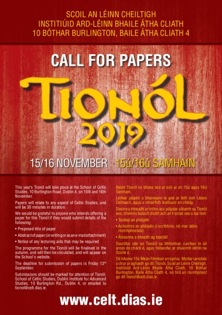 test Twitter Media - The deadline for submission of papers for #SCSTionól2019 is this Friday 13th September.   https://t.co/JTxuYMSyoM #DIASdiscovers https://t.co/1klM0WhhLZ