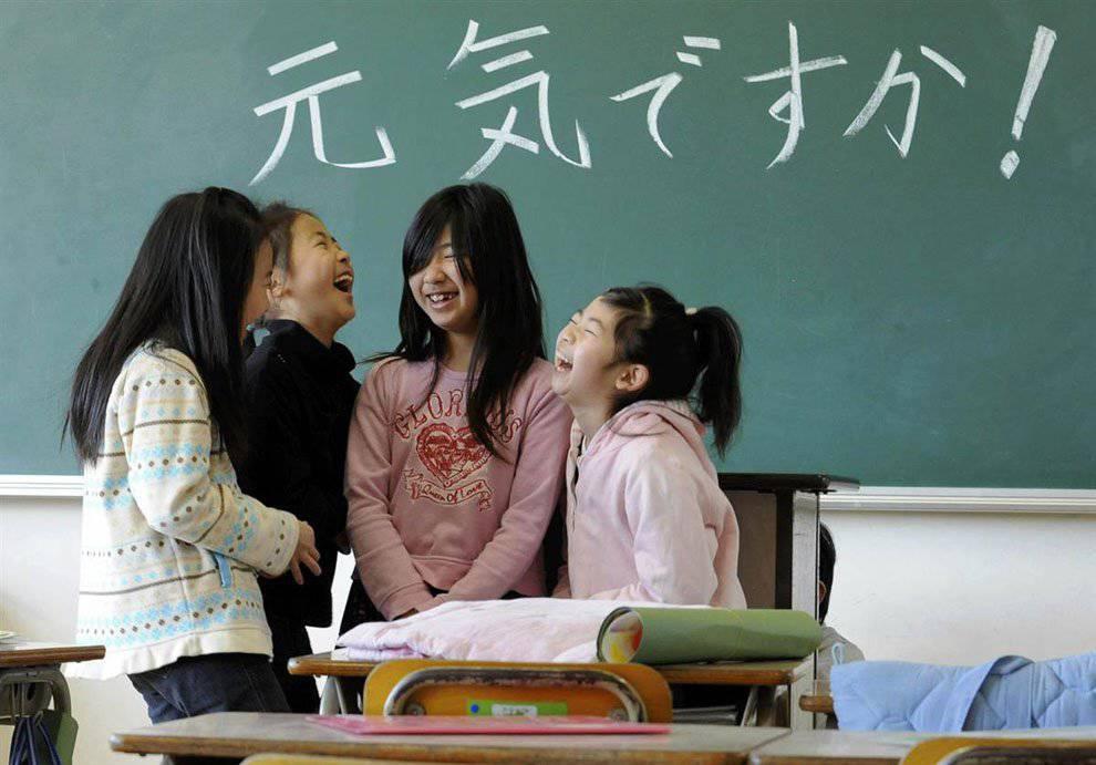 мини японские ученики картинки рассматривал давно