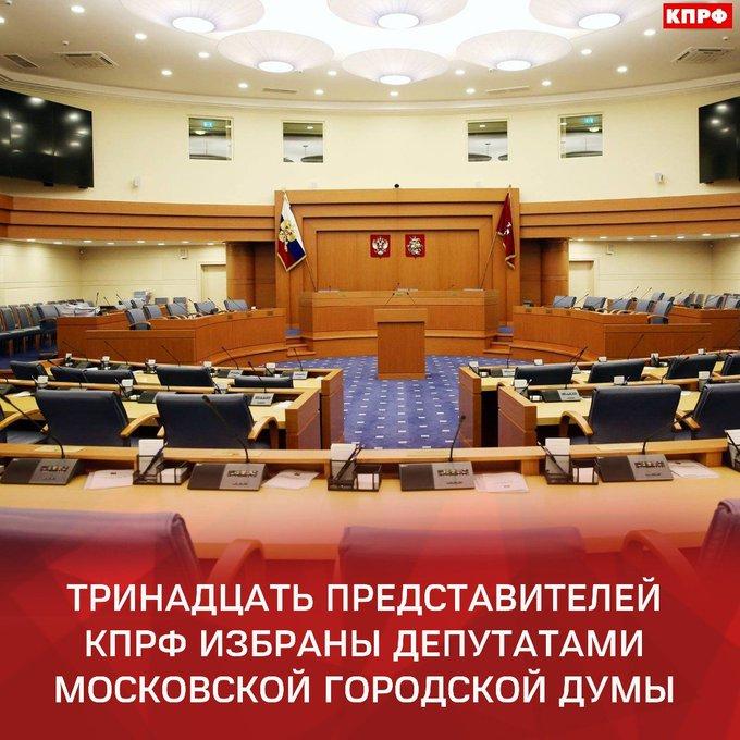 зюганов Фото