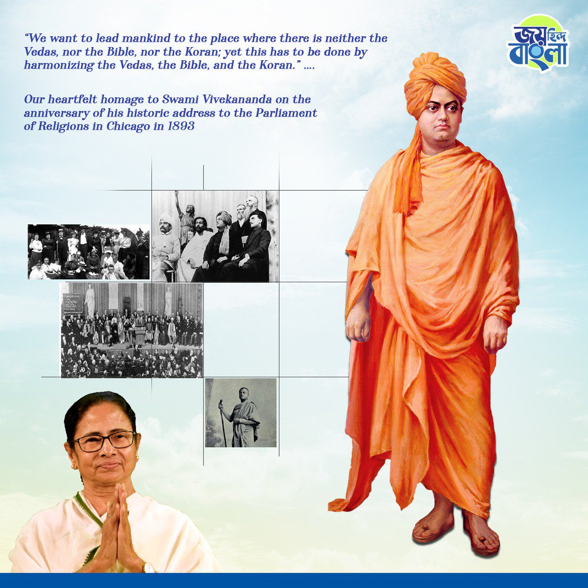 Today is the 126th anniversary of Swami Vivekananda's epochal speech at the Parliament of Religions in Chicago. His message of universal brotherhood is relevant even today. My respectful homage to the great saint<br>http://pic.twitter.com/4lPvOq7Pp0