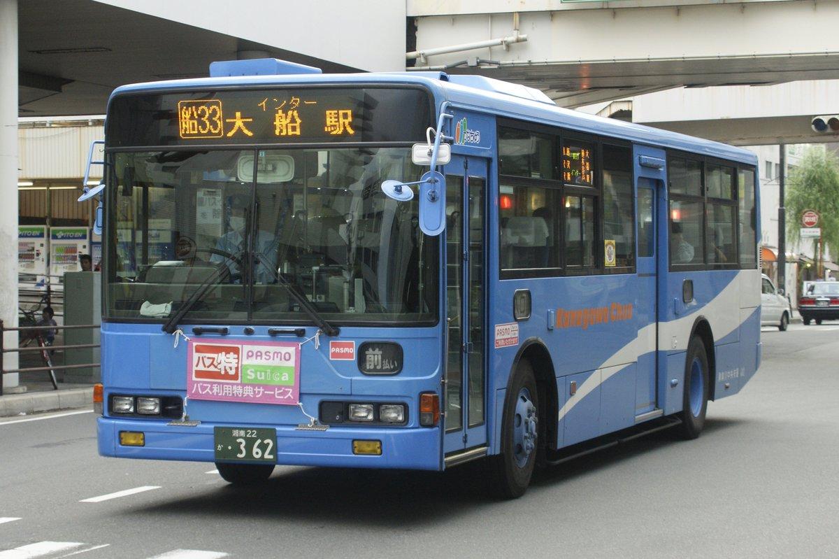"maroonbreeze.bus di Twitter: ""藤沢神奈交バス 藤沢 ふ02 湘南22か362 ..."