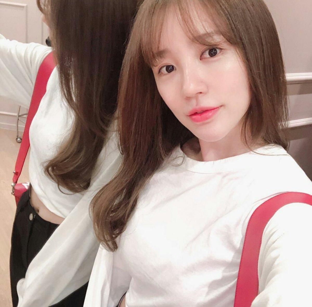Lee min ho yoon eun hye dating