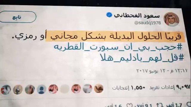 #ما_خفي_أعظم.. قريباً على شاشة #الجزيرة