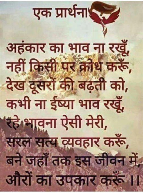 Happy birthday Akshay kumar: r u real hero.......