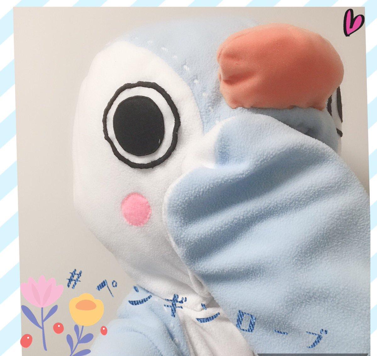 しおほるん∞大阪マビパさんの投稿画像