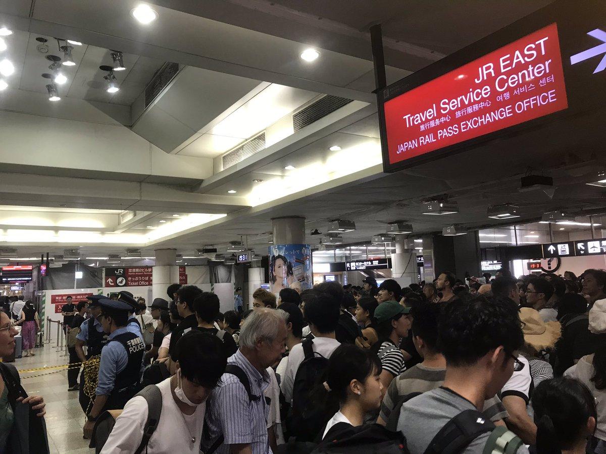 成田 空港 停電
