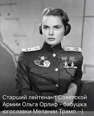 "Khazarian Mafia Defeat Probability - Actress Janet Leigh in the film ""Jet Pilot"""