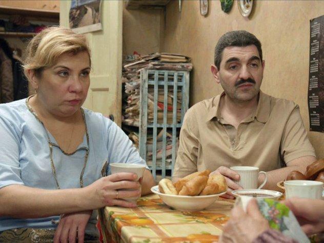 Картинки по запросу арменка