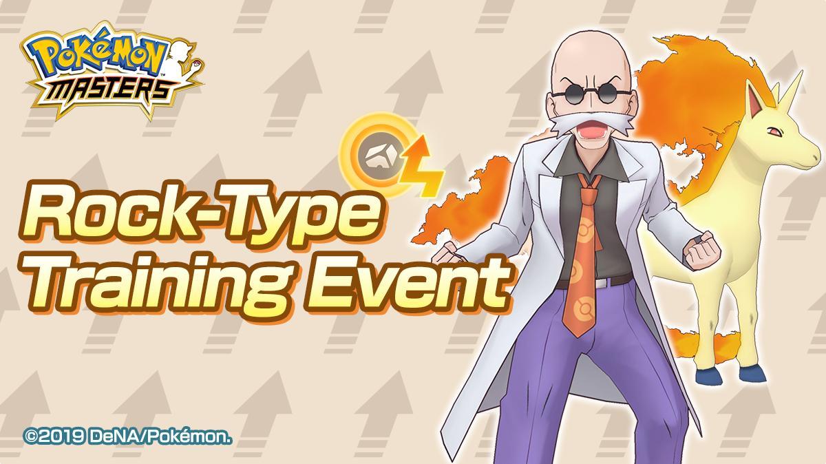 Imagen oficial de Pokémon Masters del evento de tipo Roca