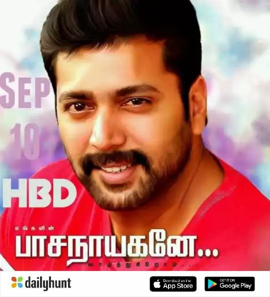 Happy Birthday JAYAM RAVI..