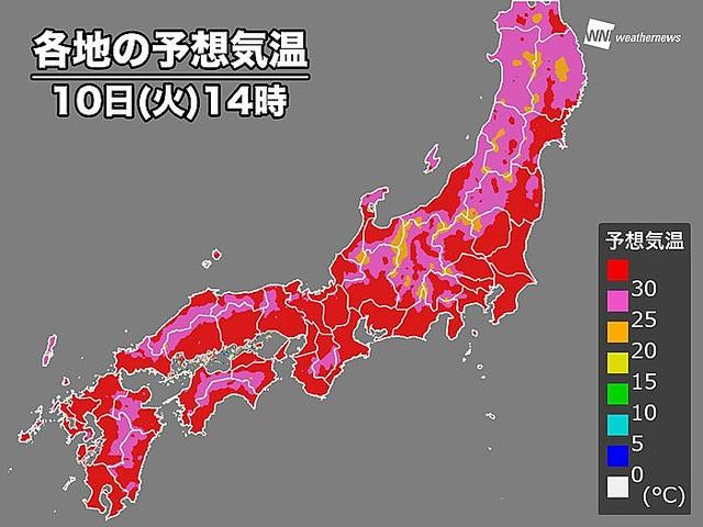 【35度超え】きょう10日、東京や大阪など各地で猛暑日の予想 https://t.co/0HMAApItak  岐阜や多治見で37度、東京やさいたま、前橋などで36度の予想。西日本・東日本の広範囲でゲリラ豪雨の可能性も。 https://t.co/rUfONHH4nE