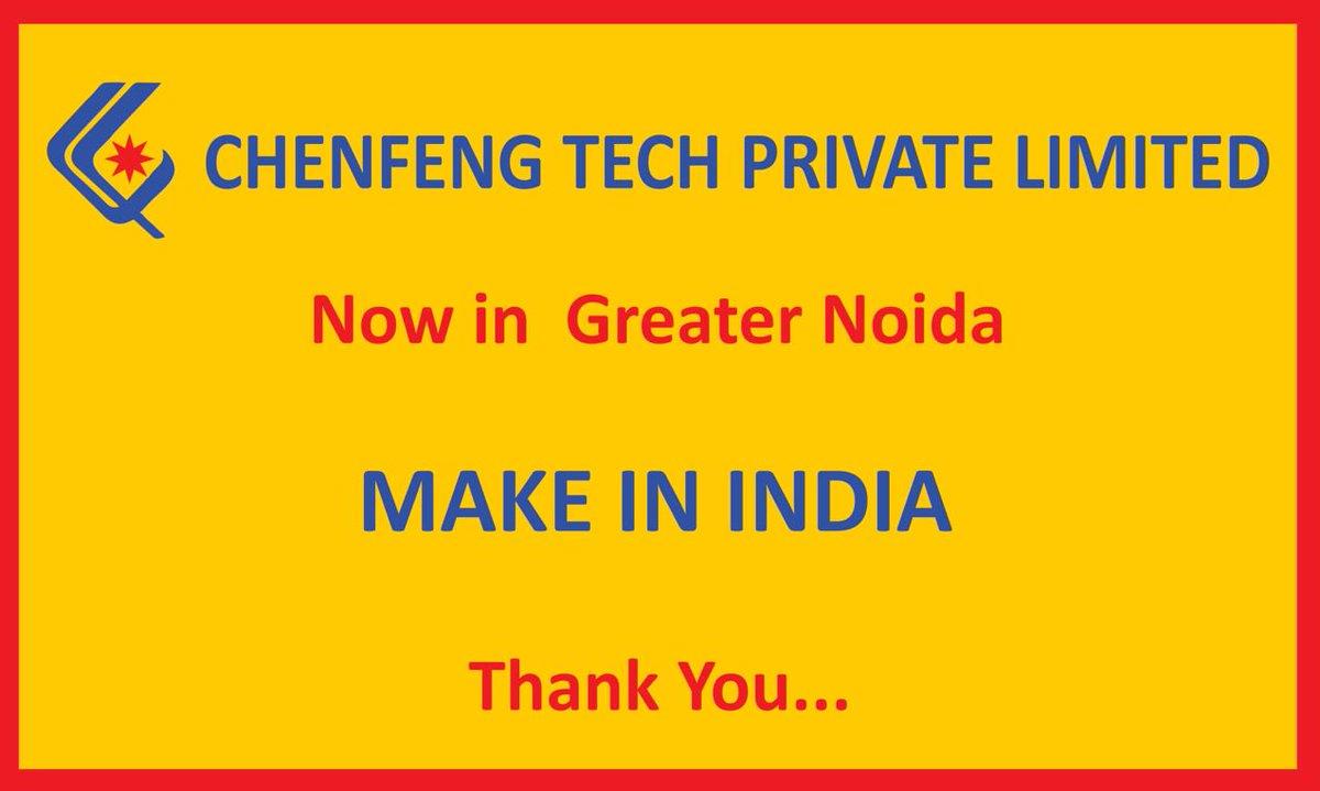 Greater Noida Industrial Development Authority on Twitter