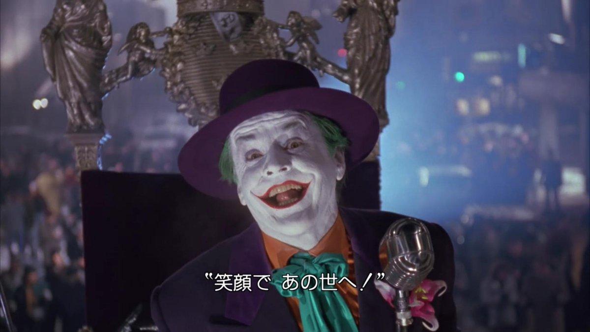 名言 ジョーカー ダークナイトのジョーカーの名言まとめ!セリフがかっこいい