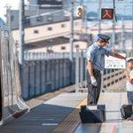 JRの神対応に心が癒される…新幹線大好きな息子さんの笑顔が眩しい!