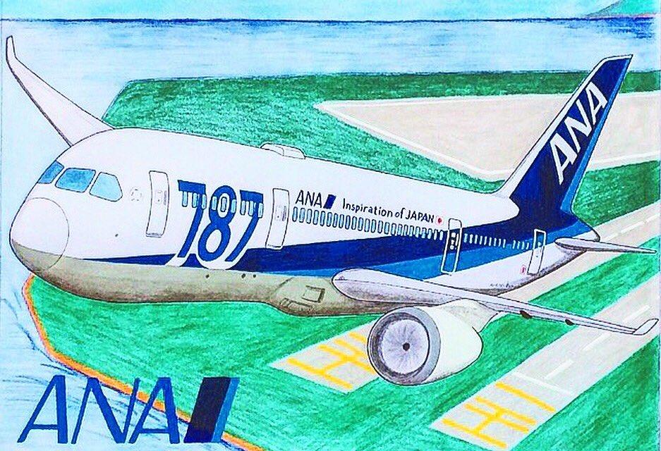 鉄神様しひろ Twitter પર しひろ イラストコレクション ジャンル 乗り物 航空機 飛行機 ソラマニヒコウキ Ana 全日空 ボーイング787 ボーイング747 Jal 日本航空 旅客機 エアバス エアバスa350 東亜国内航空 Dc9