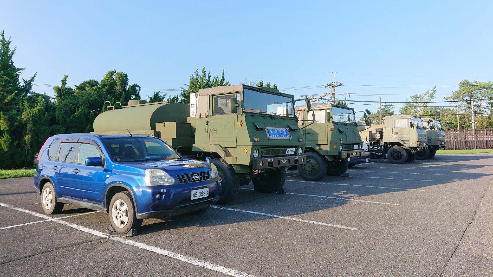 画像,入間基地は千葉県からの災害派遣要請を受け、千葉県内の病院等への給水支援のため、給水車を派遣するとともに、中空隷下災害派遣部隊の受入を実施しています。#航空自衛隊…