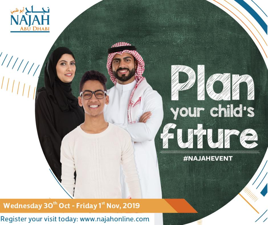 Meet the world's most reputable #universities at this year's #NAJAH from Oct 30 - Nov 1 at #ADNEC, #AbuDhabi and let us help you plan your child's future! Register TODAY for #FREE here  http:// bit.ly/2LwDVa9      #UAE #myDubai #Education #HighSchool #Study #University #College <br>http://pic.twitter.com/hiGQjzte2q