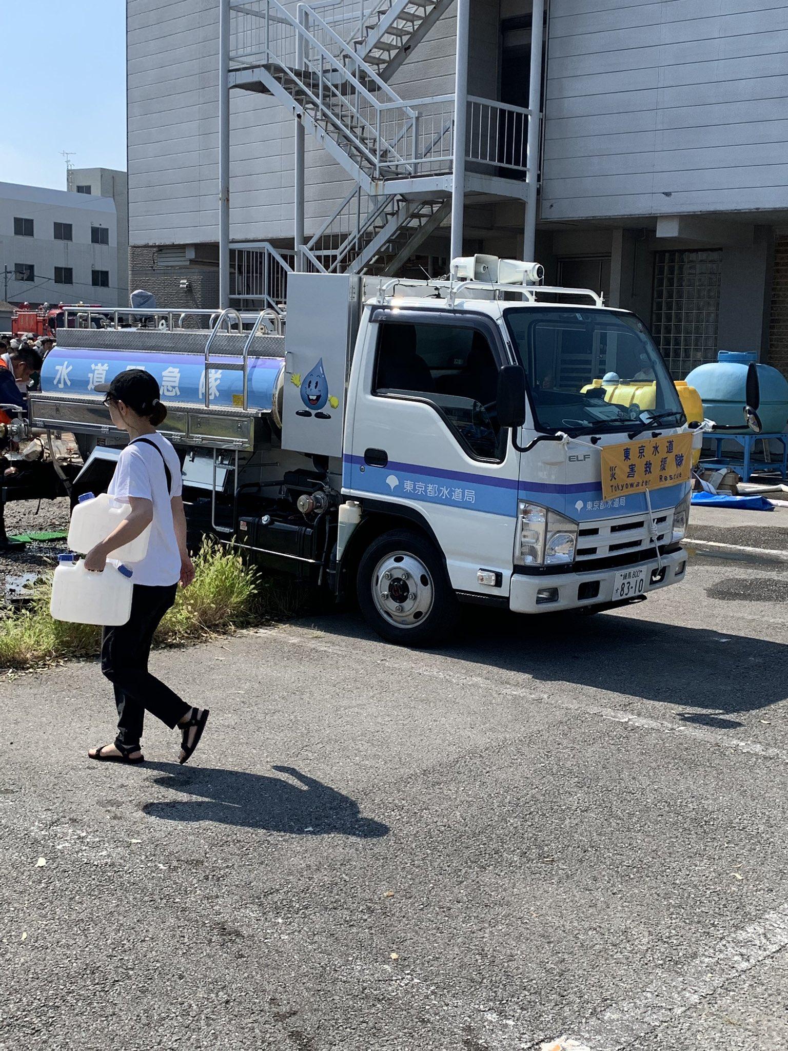 画像,現在、断水の為市役所に給水取りに来た。自衛隊、東京都の皆さんありがとうございます! https://t.co/izV1imJslp…