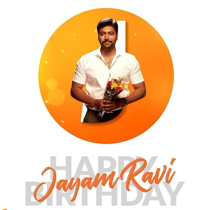 Wish you happy birthday JAYAM RAVI Anna