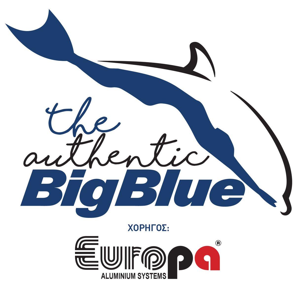 Η @EuropaProfil στηρίζει το 3ο διεθνές τουρνουά ελεύθερης κατάδυσης #AuthenticBigBlue @ 22-29/9 @ #Αμοργός🐬 Το λευκό και το γαλάζιο κρατάνε για πάντα! ⚪️🔵 Το λευκό και το γαλάζιο που εκφράζουν την ελληνικότητα των προϊόντων μας! 🇬🇷 #MiaGiaPanta #EuropaProfil #EuropaΠΑΝΤΟΥ 💙 https://t.co/ibahWMYX9P