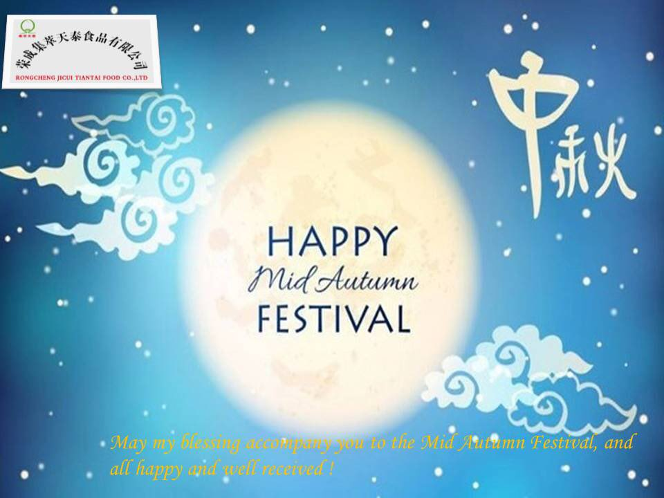 Happy Mid-Autumn Festival ! Wish you all the best!
