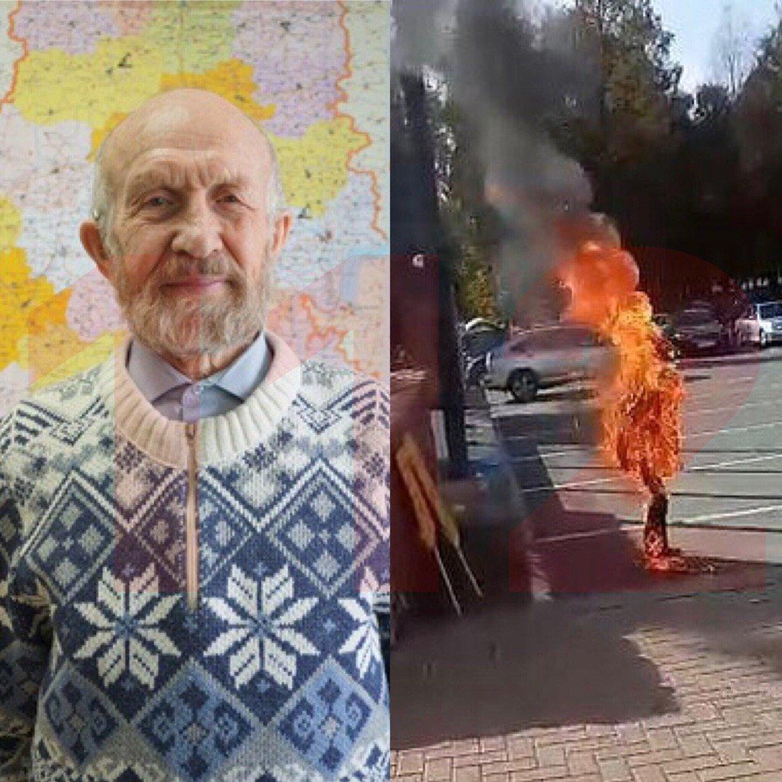 Самосожжение в Ижевске