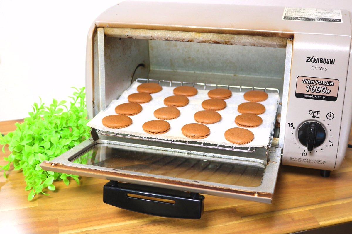 トースターでのマカロンの焼き方を開発しました(๑˃̵ᴗ˂̵)♪⚠️ ピエも出来ます‼️⚠️ 食感もマカロンです‼️⚠️ オーブンない方必見です‼️【YouTube】#マカロン #オーブン不要 #お菓子作り #お菓子作り好きな人と繋がりたい #お腹ぺコリン部 #Twitter家庭料理部 #バズる