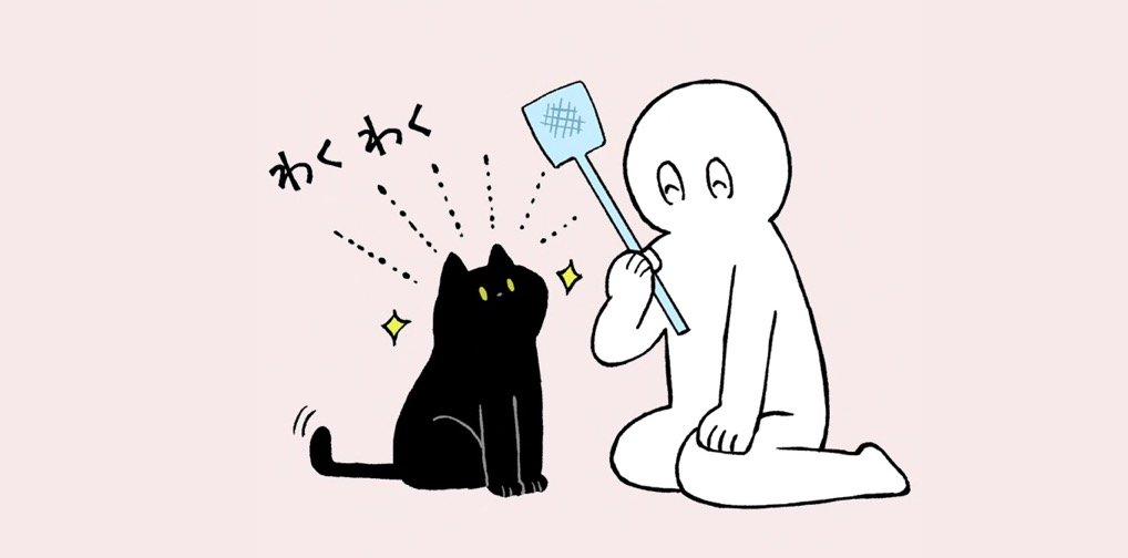 ブログに絵日記を再掲しました。ねこの気持ち、痛いほど(物理)伝わってくるの巻。しかし飼い主の気持ちはそれほど伝わっていないの巻。