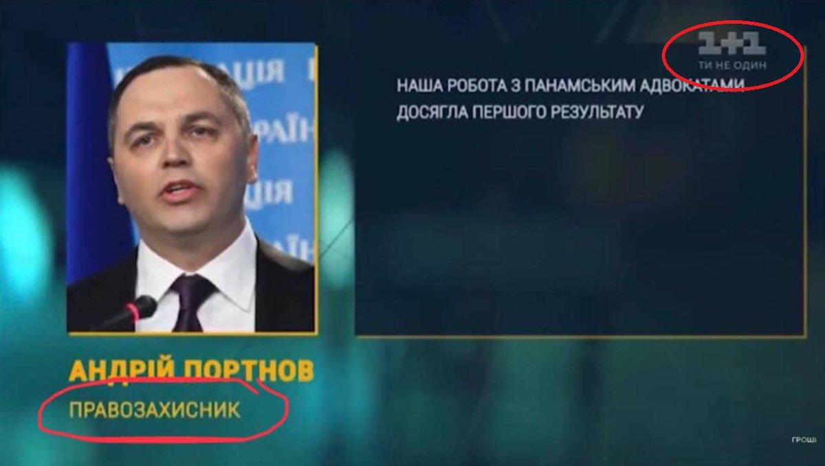 Аброськин опроверг свое увольнение - Цензор.НЕТ 9773