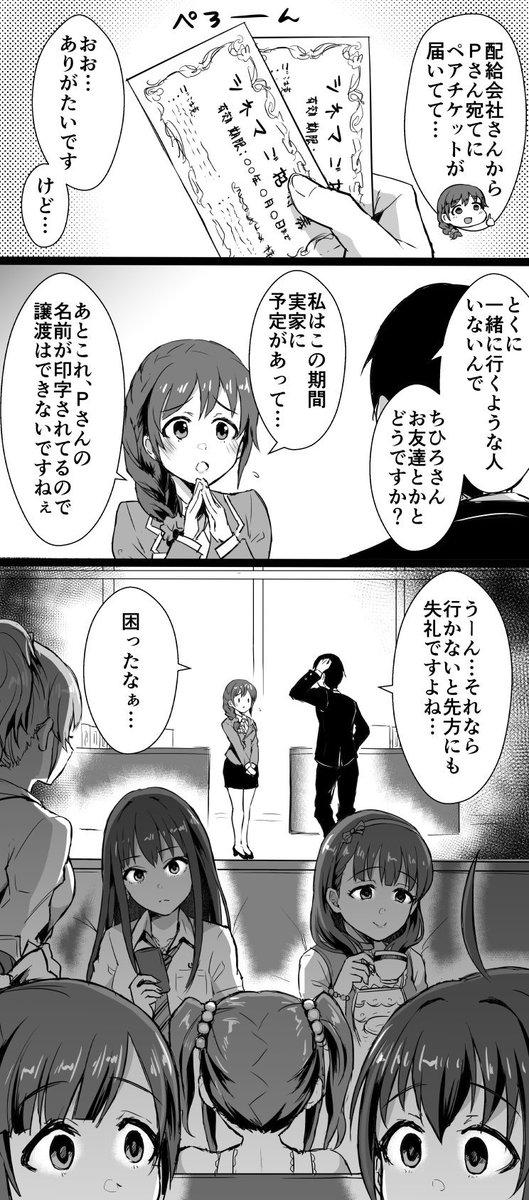 篠岡ほまれ🔞歌姫庭園デ01さんの投稿画像