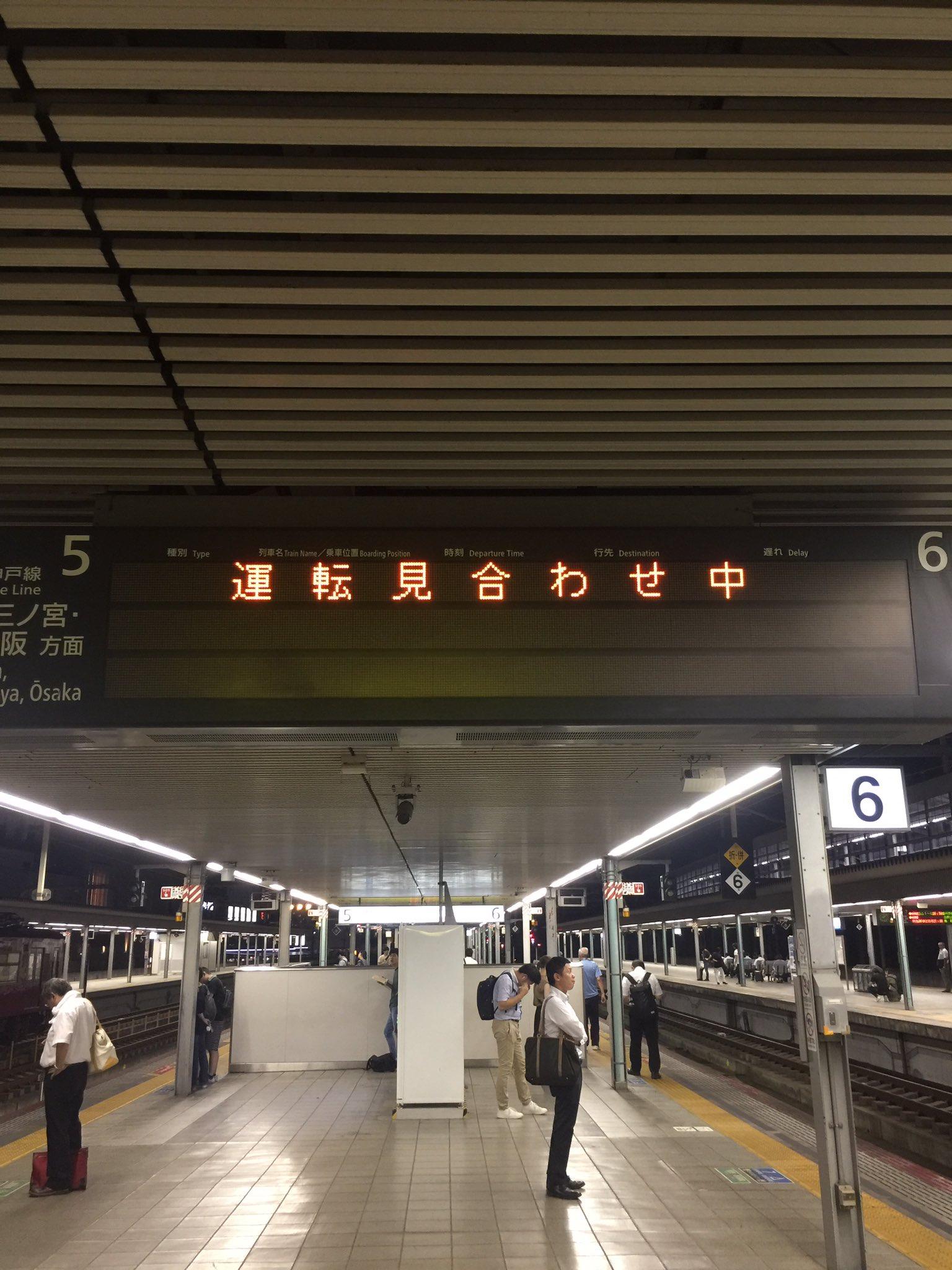 画像,岡山で短時間で現れたバスの引き具合はボートピア姫路での惨敗と人身事故の合わせ技でパイルドライバーでしっぺ返し。 https://t.co/xWbqMbjXDq…