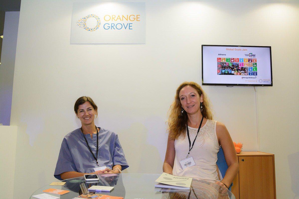OrangeGroveAth photo