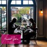 Image for the Tweet beginning: إسهاما منا في تعزيز ثقافة