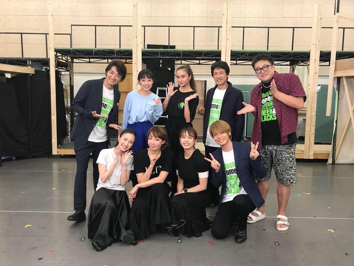 昨日 グリブラ 長丁場の歌収録でございました ありがとうございました 素晴らしいミラクルな富田さんの