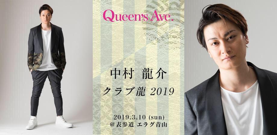 GESSIKO Ninja Mikazuki   演劇・ミュージカル等のクチコミ&チケット ...
